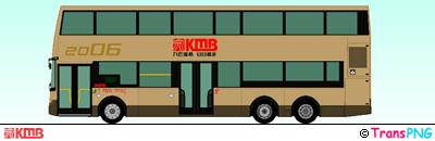 [SG052] 九龍巴士(一九三三) SG052