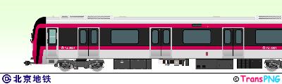 [SG122] 北京市地鐵 SG122