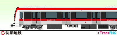 [SG125] 瀋陽地鐵 SG125