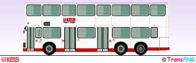 [SG144] 九龍巴士(一九三三) SG144