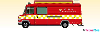 [SG160] 澳門消防局 SG160